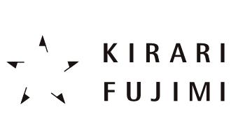 富士見市民文化会館キラリ☆ふじみ