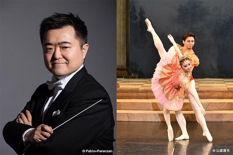 日本フィルハーモニー交響楽団 特別演奏会2021   12月17日 (金)