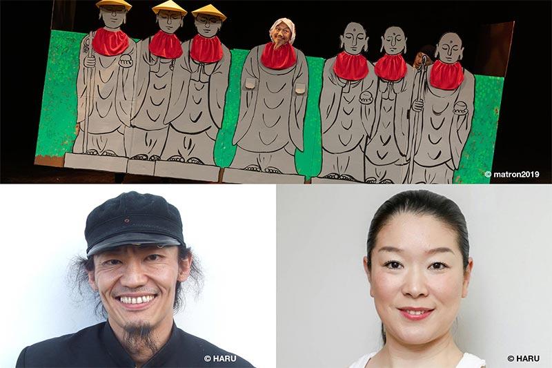 <子どもと大人のためのダンス> 日本昔ばなしのダンス (草加市文化会館   2021年7月3日 (土)